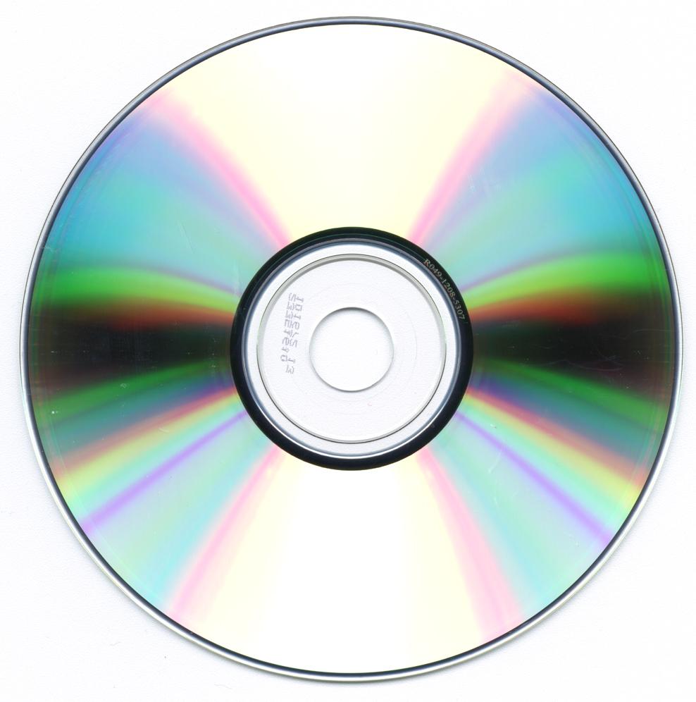 сиди диски
